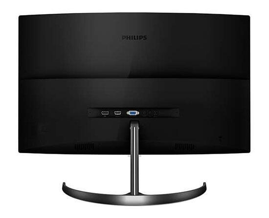 Philips 328E8QJAB5 inceleme: Kavisli FHD monitör arayanlar için