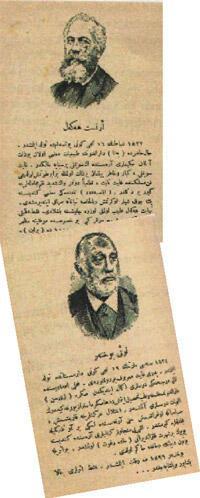 Darwin'e Osmanlı ilgisi