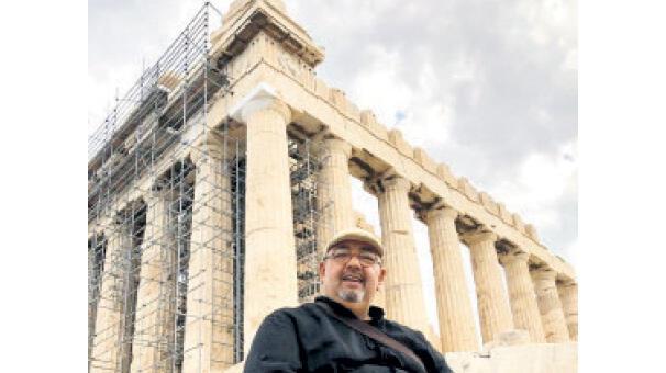 Atina'daki İzmir izleri