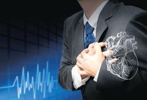 Kalp krizi iş kazası sayılır mı