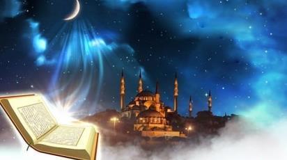 Ramazan ne zaman başlayacak (2018)