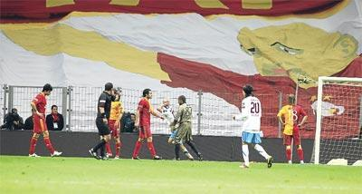 Galatasaray'ın şifresi