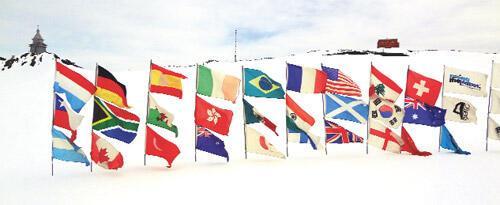 Bilim Türk bayrağını  Antarktika'ya dikecek