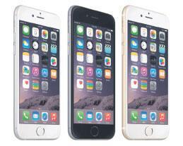 iPhone 6S mi, iPhone 6 mı