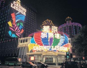 Çinlilerin Las Vegası