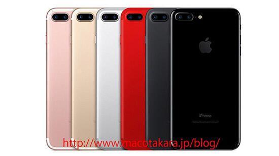 iPhone 7s ve 7s Plusa farklı renk seçeneği