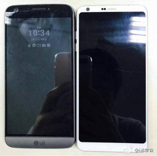 LG G6 ve G5 yan yana fotoğraflandı