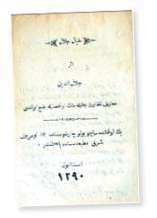 Ezber bozan kitap Hayal-i Celâl