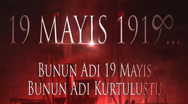 19 Mayıs Gençlik ve Spor Bayramı mesajları ve sözleri
