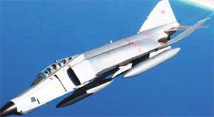 Genelkurmay: Uçağımızın füze algılama sistemi vardı