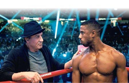 Drago - Rocky  rekabeti yeniden