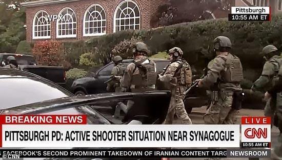Son dakika... ABDde silah saldırı
