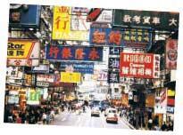 UNUTULMAYACAK BİR DENEYİM: HONG KONG