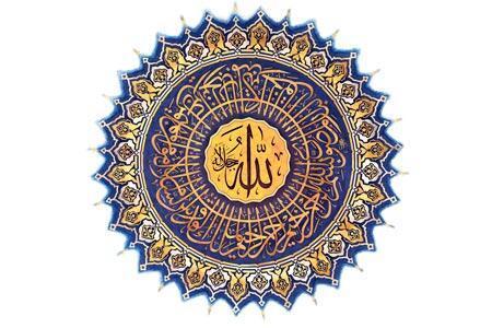 Çamlıca Camii'nin kılavuzu çıkıyor