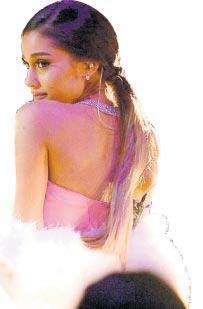 Ariana Grande'nin yeni albümünden manzaralar