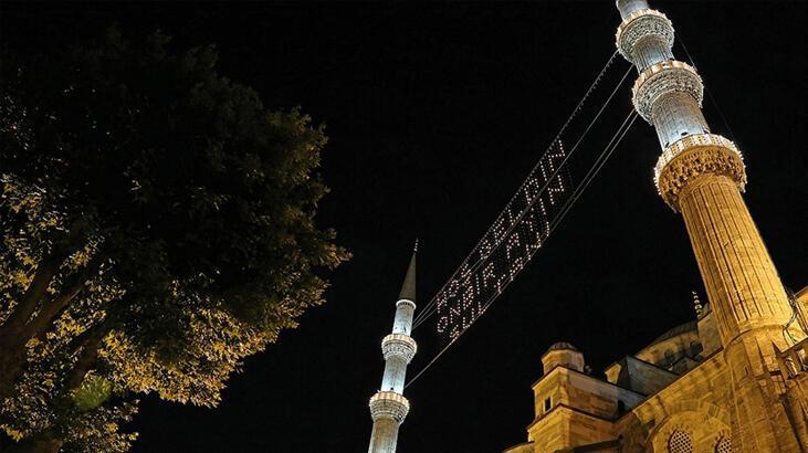 Diyanet İşleri Başkanlığı'ndan 81 ile Ramazan ayı talimatı thumbnail