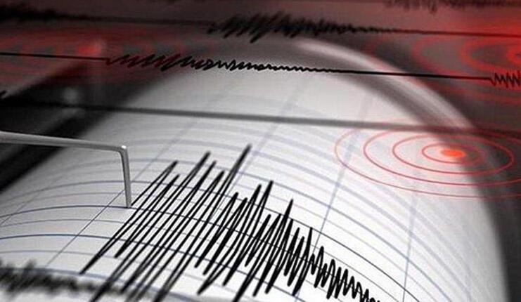 Son depremler Kandilli - AFAD 11 Haziran: Deprem mi oldu, nerede deprem oldu?