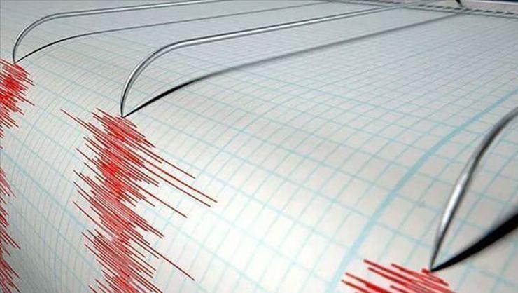 Son depremler: Az önce deprem mi oldu? Son dakika deprem haberleri