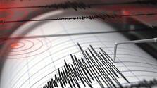 Çorum'da korkutan deprem! Büyüklüğü...