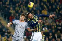 Son dakika Fenerbahçe transfer haberleri! Premier Lig'den Muriq'e rekor teklif
