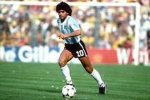 Flamengo'nun Diego Maradona'ya vedası duygulandırdı!