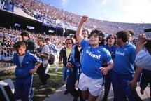Napoli, Maradona'yı böyle uğurladı