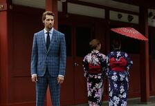 Cacharel ile Bir Koşu Tokyo'ya