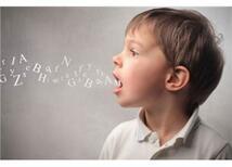 Kekeme Çocuklarda İzlenecek Yöntemler
