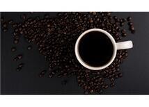 Kahvenizi Antioksidan Deposuna Döndürün!