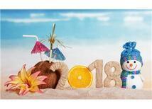 Yeni Yıl Yeni Umutlar
