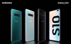 Samsung Galaxy S10'dan beklenmedik hata
