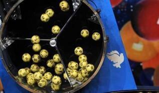 15 Ocak Sayısal Loto çekiliş sonuçları açıklandı! Sayısal Loto çekilişinde kazandıran numaralar