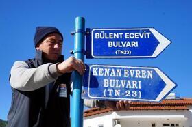 Bulvara 'Bülent Ecevit'in adı verildi