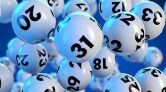 On Numara çekiliş sonuçları açıklandı! 16 Mart On Numara çekilişinde hangi numaralar kazandırdı?