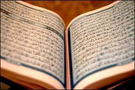 Muhammed Suresi Okunuşu ve Anlamı: Türkçe Tefsiri, Arapça Yazılışı, Fazileti, Diyanet Meali