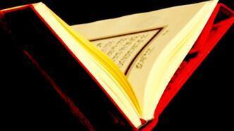 Mearic Suresi Okunuşu ve Anlamı: Türkçe Tefsiri, Arapça Yazılışı, Fazileti, Diyanet Meali