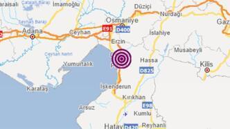 Son dakika... Hatay'da korkutan deprem!