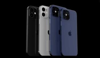 iPhone 12 Pro - Max fiyatı ne kadar, özellikleri neler? iPhone 12 ne zaman çıkacak?