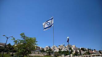 İsrail bir Arap ülkesiyle daha anlaşıyor