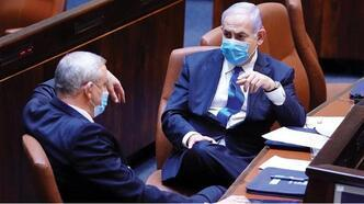 İsrail karıştı! Gantz'dan Netanyahu'ya F-35 suçlaması