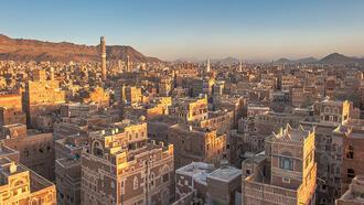 Dünyanın en eski kentlerinden Sana
