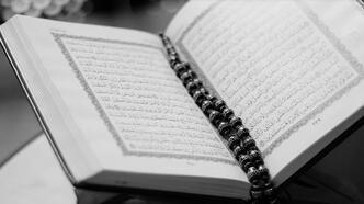 Yasin Suresi okunuşu | Yasin Suresi Arapça - Türkçe oku/dinle: Diyanet Yasin Suresi fazileti