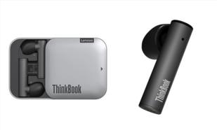 Lenovo ThinkBook Pods Pro kulaklık tanıtıldı: İşte özellikleri