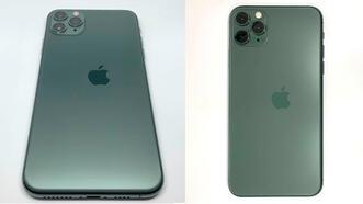 Yanlış logolu iPhone 11 Pro yaklaşık '22 bin TL'ye' satıldı!