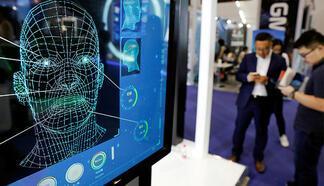 Yüz tanıma teknolojisi endişe veriyor