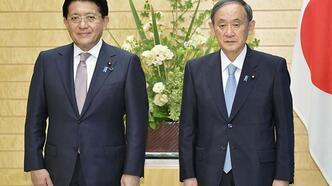 Japonya, yeni başbakanını ekim ayında seçecek