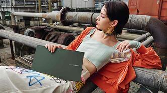 Asus'tan yeni rengiyle Vivobook S14 kullanıcılarla buluştu