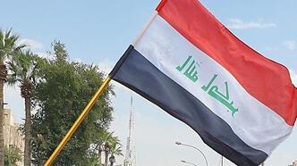 Irak'tan İsrail ile normalleşme isteyenler hakkında tutuklama kararı