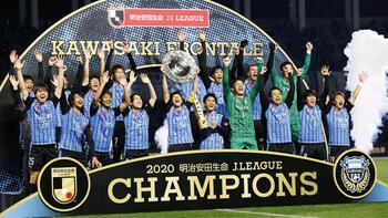 Japonyada İmparatorluk Kupası Kawasakinin