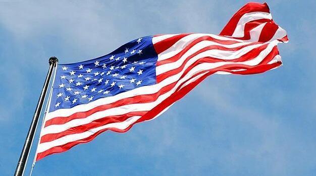 ABD'de ÜFE beklenenden fazla arttı